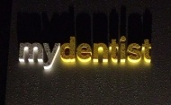 My Dentist on The Parade Logo